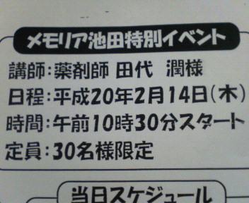 200802092105000.jpg