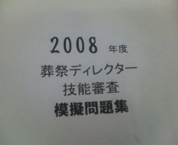 200809112050000.jpg